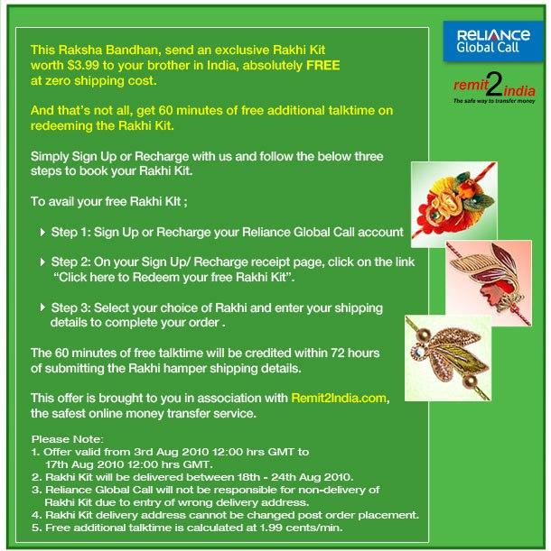 Reliance Global Call & Remit2India presents Raksha Bandhan